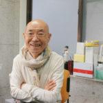 ペルーラAOSHIMA|青嶋仁|東京都大田区